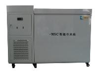 -105℃低温冰箱